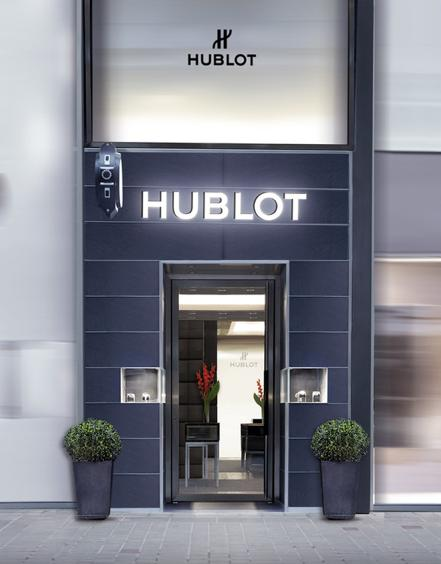 Austria's first Hublot Boutique